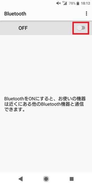 Bluetooth Keyborad
