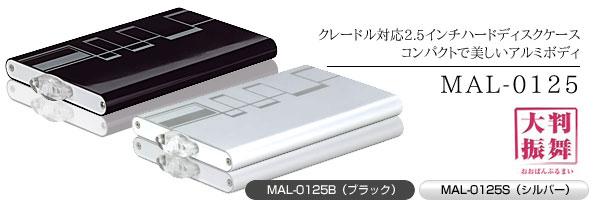 MAL-0125