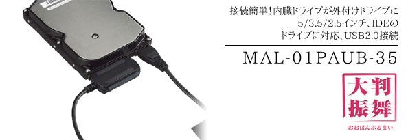 MAL-01PAUB-35