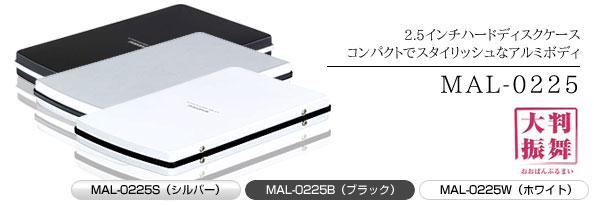 MAL-0225