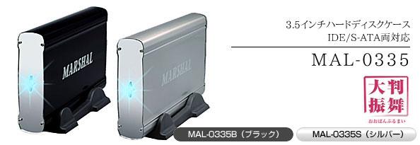 MAL-0235