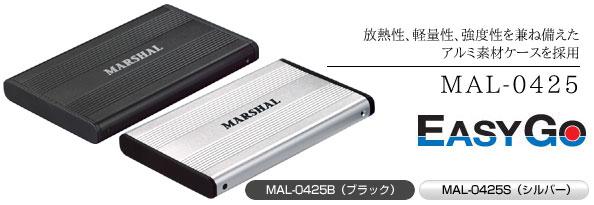 MAL-0425
