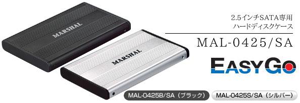 MAL-0425/SA