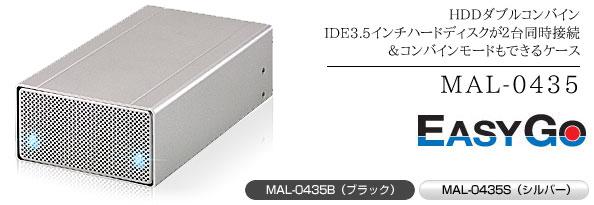 MAL-0435