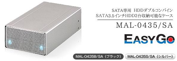MAL-0435/SA