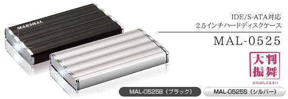 MAL-0525