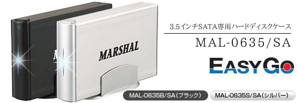 MAL-0635/SA