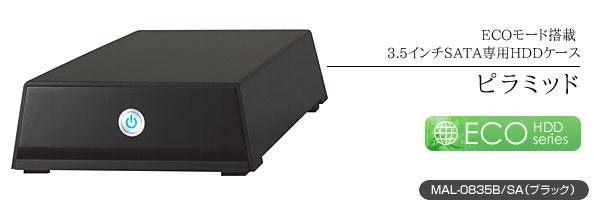 MAL-0835/SA ピラミッド