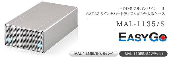 MAL-1135/S